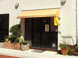 Gallery Café Aya