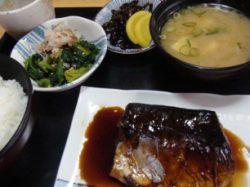 Osaka-ya Diner