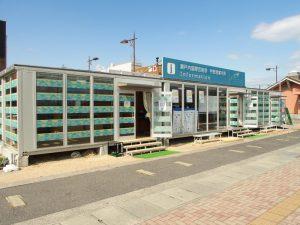uno port Informationcenter
