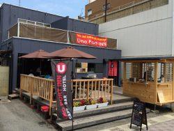 UPINN Cafe