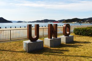 monument to UNO