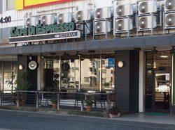 Cafe Di Espresso 珈琲館