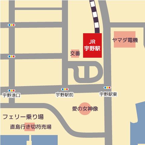 画像「JR宇野駅」